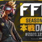 【荒野行動】FFL SEASON16 DAY3 解説 : 仏 実況 : V3