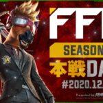 【荒野行動】FFL SEASON16 DAY4 解説 : 仏 実況 : V3