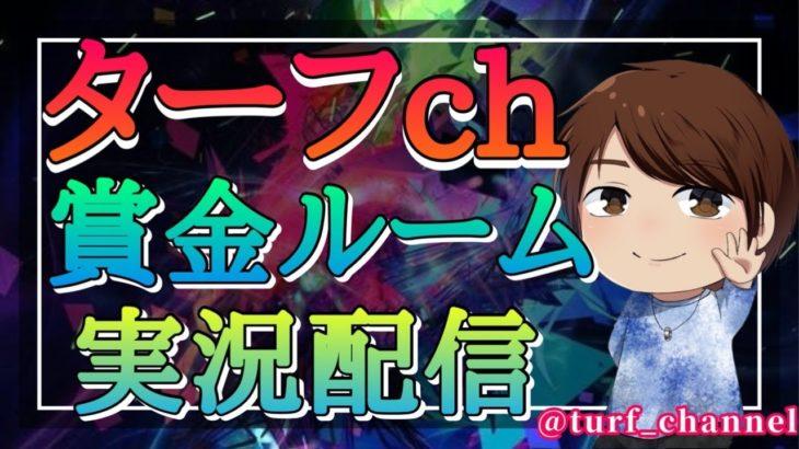 """【荒野行動】""""Lynxこれからもよろしく杯""""クインテット賞金ルーム実況!!【遅延あり】853"""