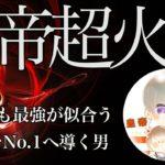 【荒野行動】界隈No.1の現役最強火力!誰もが恐る強すぎるキル集!【皇帝 Core】