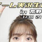 初ゲーム実況生配信-荒野行動-2回目!