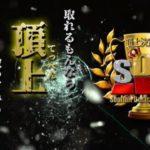 【荒野行動】第2回頂上決定戦SDB 実況:gege   あゆっぺ  主催:e-Sports team gg gege