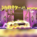 【荒野行動】乃木坂46コラボガチャ5万円追加で神引き連発🐴w
