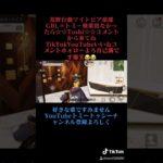【荒野行動マイトピア】【豪邸】【BIGBANG】【if】人気度評価点ランキングとかはねらってないです自己満です爆笑😂😂TikTokホォローよろ