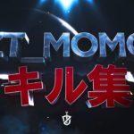 加速オンになったZT_momoのキル集Part10 【荒野行動】