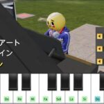 荒野行動マイトピアの【ピアノ】で【アニソン】弾いてみた