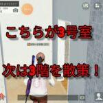 【荒野行動】マイトピア紹介!