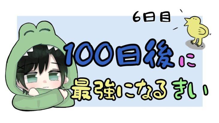 【荒野行動】歩くキル集に俺はなる!!#6日目