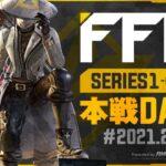 【荒野行動】FFL SERIES1 DAY5 解説 : 仏 実況 : V3