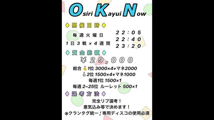 【荒野行動】KON Day4 実況:カエル 解説:ぱる