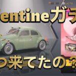 【荒野行動】Valentineガチャ!100連回したらワンチャン金アイテム出ちゃう?