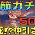 【荒野行動】お知らせがあります!!!