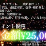 【荒野行動】3月度 KEL Day3【実況配信】GB鯖