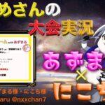 【荒野行動】第45回 スクお遊びるーむ【大会実況】
