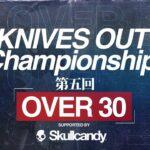 【荒野行動】第5回 OVER30 チャンピオンシップ supported by Skullcandy TOKYO