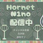 【荒野行動】Hornet仮入隊試験