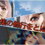 【KNIVES OUT】荒野行動のキル集修業中!104