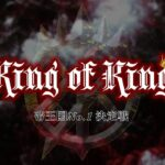 【荒野行動】3月度 King of King 予選【実況配信】GB鯖