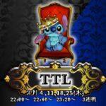 【荒野行動】TTLリーグ戦実況 Day3