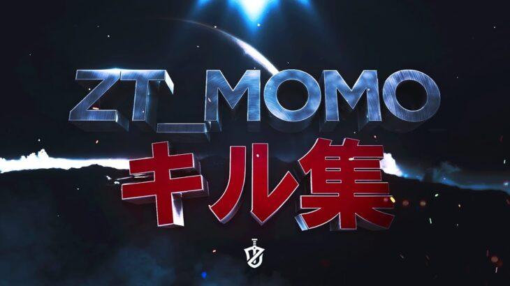 ZT_momoの団体onlyキル集Part2 【荒野行動】