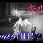 【荒野行動】iPhone4日目のキル集!?