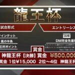 【荒野行動】龍王杯予選 4月 Day3【大会実況】