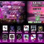 【荒野行動】4月度FQL  Day2 実況:カエル 解説:ぱる