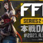 【荒野行動】FFL SERIES2 DAY8 解説 : 仏 実況 : V3