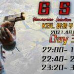 【荒野行動】🌸GSLリーグ戦🌸 Day 3(FINAL)【実況 : Bavちゃんねる】
