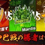 【荒野行動】Mantis vs Hornet vs 老害ず(ダークライ)