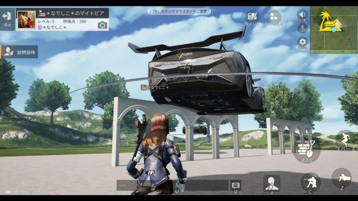 【荒野行動】PCマイトピアで車を空中に展示 フライングカー ニンバス
