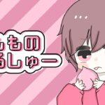 通常onlyキル集Part13 【荒野行動】