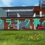 【荒野行動】マイトピア♫ 寝桜*フランクが作る家、公開です・:*+.(( °ω° ))/.:+