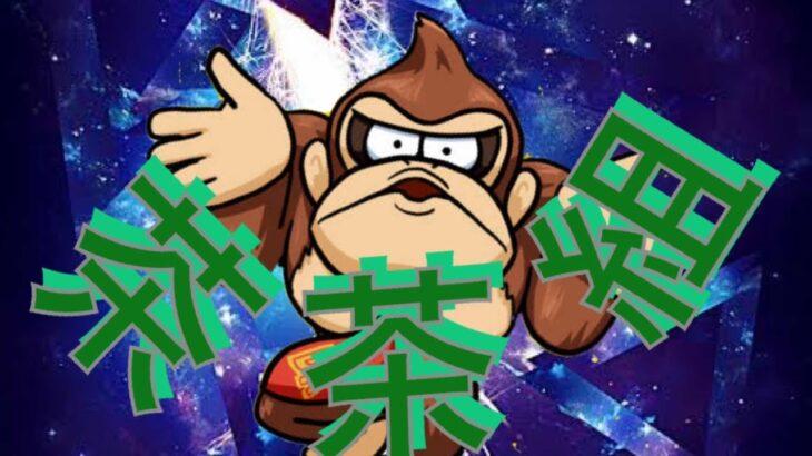 #荒野行動  初見さん来い!! 茶茶組火華ゲリラ配信初見カモン!!!!荒野の光
