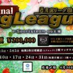 【荒野行動】5月度ggLeague 予選Bブロック 実況:gege    主催:e-Sports team gg