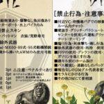 【DTL】2021年 5月度 DAY3【荒野行動】実況:エバンス