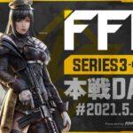 【荒野行動】FFL SERIES3 DAY2 解説 : 仏 実況 : V3