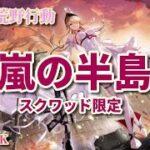 お久(PS4荒野行動)