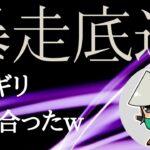【荒野行動】キル集 「PSYQUI -センチメンタルハートボーイ(ft.Such)」加速オフ!右上射撃プレイヤーさなπ 通常マッチ