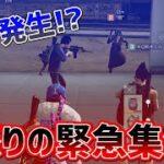 【荒野行動ゲーム実況プレイ】泥棒だョ!全員集合!【Part.45】