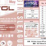 【実況】TGLリーグday2【女子3スクリーグ】タピオカの実況●【荒野行動大会実況】