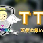【荒野行動】TTL Day1【実況配信】GB鯖