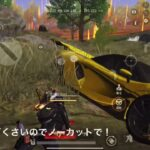 【荒野行動】最強デュオコンビ!最強立ち回り必見!