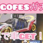 【荒野行動】ゴーゴーフェス第2弾!シェアカードで神引き!!