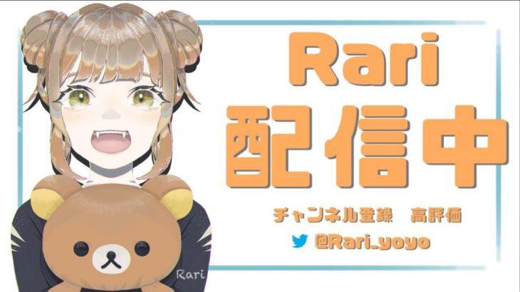 【荒野行動】チャンピオンシップ反省会とか諸々配信