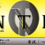 【荒野行動】6月度 NTL Day2【大会実況】