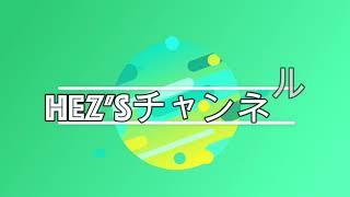 【荒野行動】キル集〜荒野ランド編〜