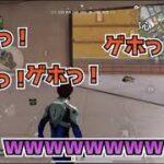 【荒野行動】赤福トーク。#Shorts#ゲーム動画#ゲーム実況#アラフォー