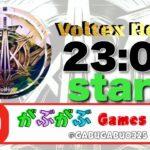 【荒野行動】Voltex主催ルーム実況!形式→クインテット