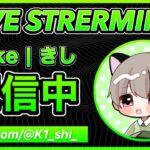 【荒野行動】Amあしゅ、Odinxしぇりー、影桜うめ 大会配信!チャンネル登録で名前出ます!